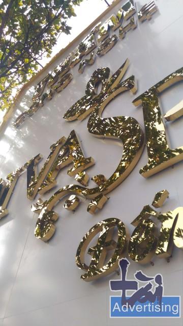 Chữ inox vàng
